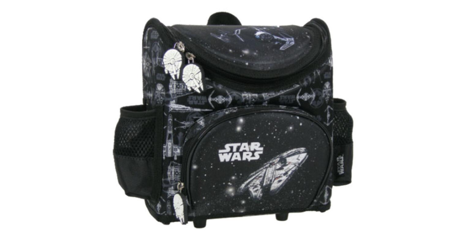 7d19888845ee Star Wars ergonomikus ovis hátizsák – Derform 8.596 Ft-os áron!