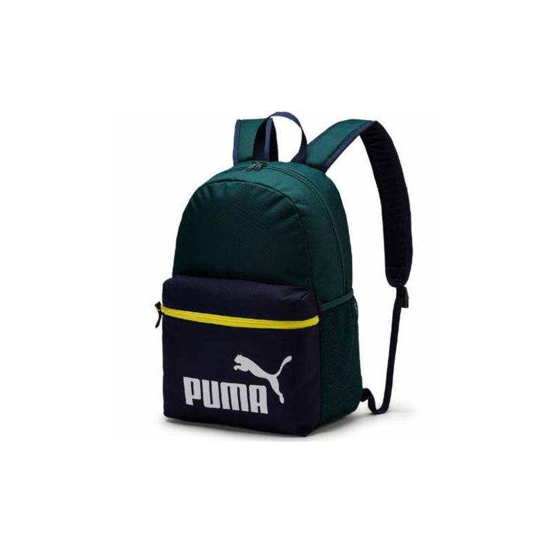 07cf87010861 Puma kétrekeszes zöld iskolatáska, hátizsák 30×44×14 cm 7.636 Ft-os ...